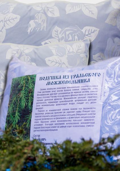 Подушка из можжевельника Уральского 40*50см