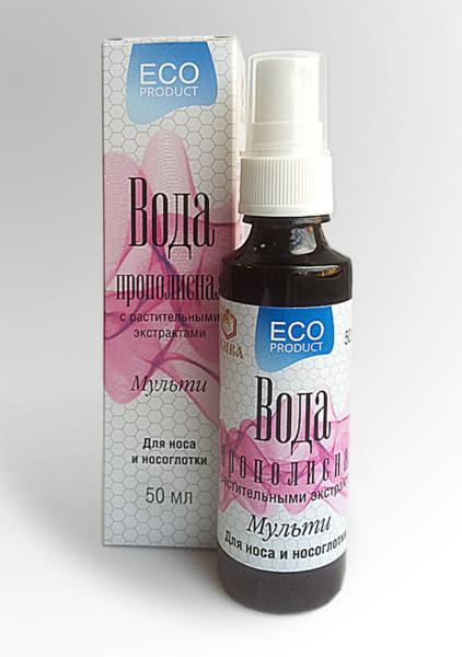 Вода прополисная  с растительными экстрактами «Мульти» для носа и носоглотки. 50мл