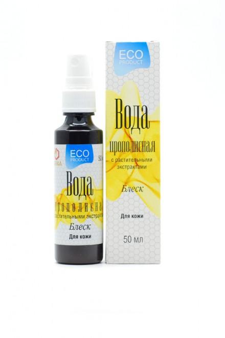 Вода прополисная с растительными экстрактами «Блеск» для кожи. 50мл